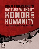 Battles Without Honor and Humanity: The Complete Collection