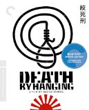Death By Hanging: Criterion Collection (Blu-ray)