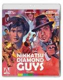 Nikkatsu Diamond Guys: Vol. 2