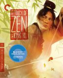 A Touch of Zen: The Criterion Collection