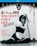 Mai-chan's Daily Life: The Movie -- Bloody Carnal Residence