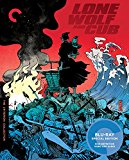 Lone Wolf And Cub: Criterion Collection