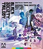 Takashi Miike's Black Society Trilogy