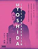 Kiju Yoshida: Love + Anarchism (Eros + Massacre / Heroic Purgatory / Coup d'Etat)