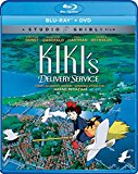 Kiki's Delivery Service: Collector's Edition (Blu-ray)