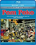 Pom Poko: Collector's Edition