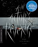 An Actor's Revenge (aka Revenge of a Kabuki Actor) (Blu-ray)
