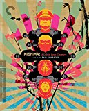 Mishima: A Life in Four Chapters - Criterion Collection (Blu-ray)