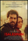 The Salesman [AFI FEST 2016]