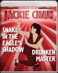 Snake In The Eagle's Shadow / Drunken Master: Limited Edition