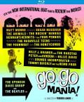 Go Go Mania! (Blu-ray)